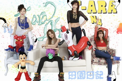 "T-ara N4: ""We Will Show Comic and Bizarre Sides of Ourselves"""