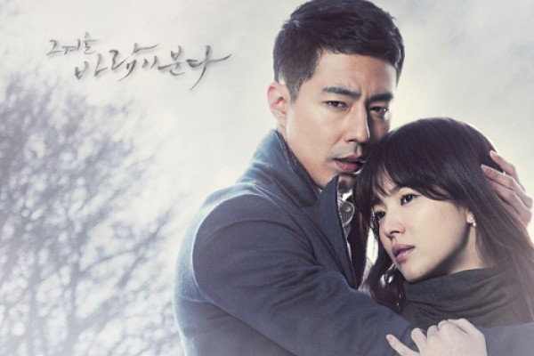 "Entire Staff of ""'That Winter, The Wind Blows"" Sent on Vacation to the Philippines"