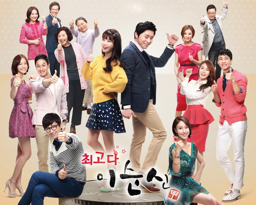 """Lee Soon Shin Is the Best"" Earns First Place in Viewership Ratings"