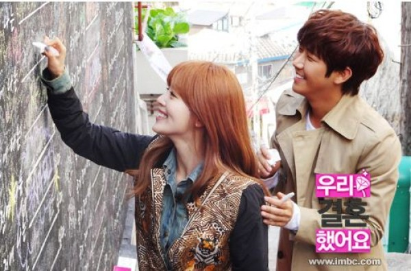 """Despite Kwanghee and Sunhwa's Tearful Farewell, """"We Got Married"""" Ratings Continue to Decline"""