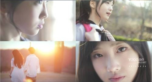 "Woollim Entertainment Releases Sweet Video Teaser of Yoo Ji Ae's ""Delight"""