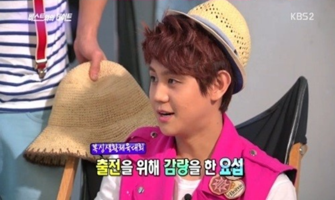 Will BEAST's Yang Yoseob Be the Next Celebrity Boxer?