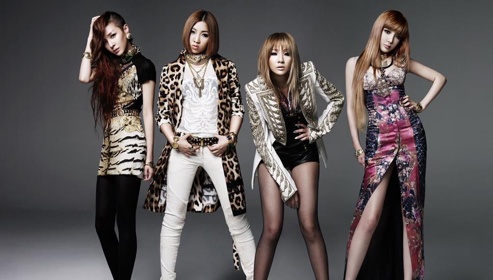 2NE1's Teaser for Impending Comeback!