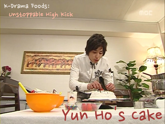 [K-Drama Foods] Yun Ho's Cake in Unstoppable High Kick