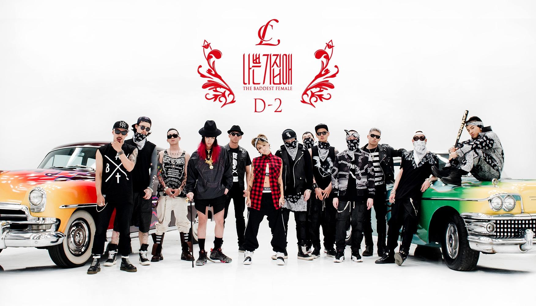 CL D-2 Teaser Revealed!