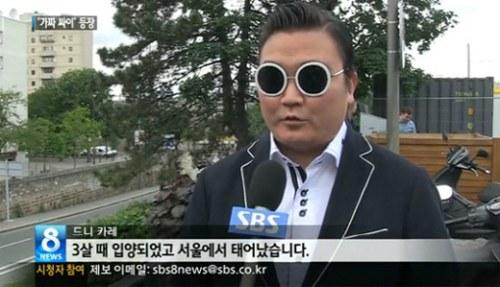 Fake PSY's Identity Revealed!
