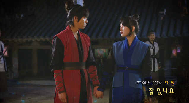 "The One Sings ""Best Wishes to You"" for ""Gu Family Book"" OST"