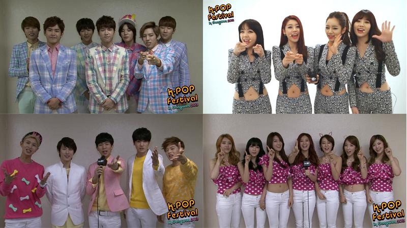 Enter the 2013 K-POP Festival Dance Cover Contest!