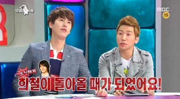 Is Super Junior's Kyuhyun Nervous About Heechul's Comeback?