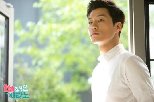 Penggemar snsd - drama korea terbaru DATING AGENCY yang ...