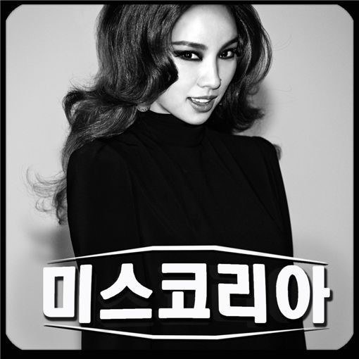 "Lee Hyori Releases ""Miss Korea"" Music Video"