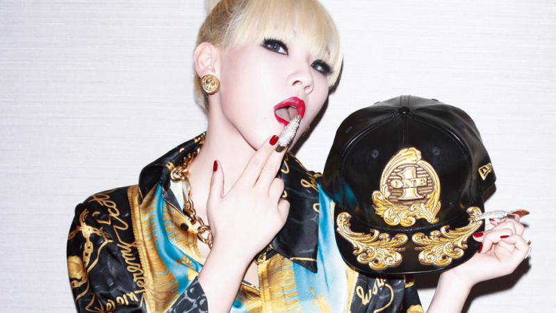 First Teaser Picture for CL's Solo Project Revealed