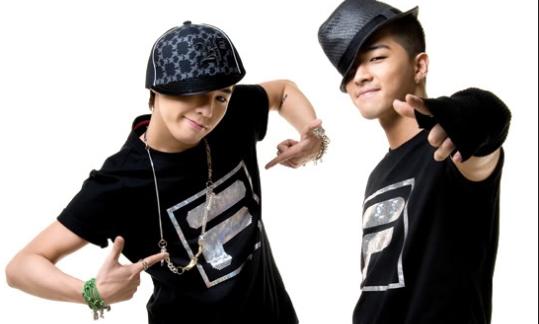 G-Dragon Wishes Fellow Big Bang Member Taeyang Happy Birthday on Instagram