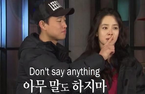 Song Ji Hyo Says Gary Is Better-Looking Than Kim Soo Hyun