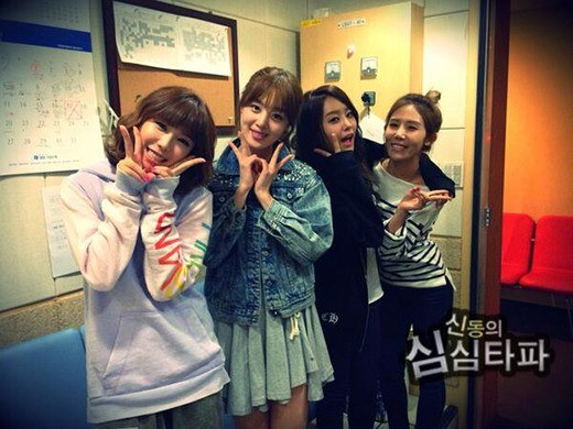 Secret Members Talk About Their First Love