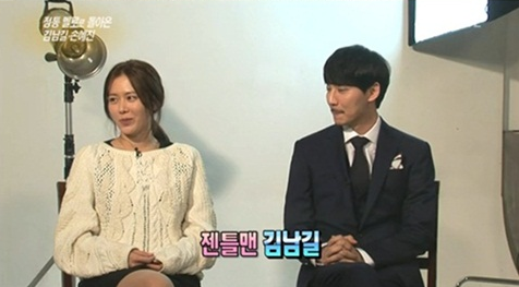 Son Ye Jin Describes Kim Nam Gil as Cute