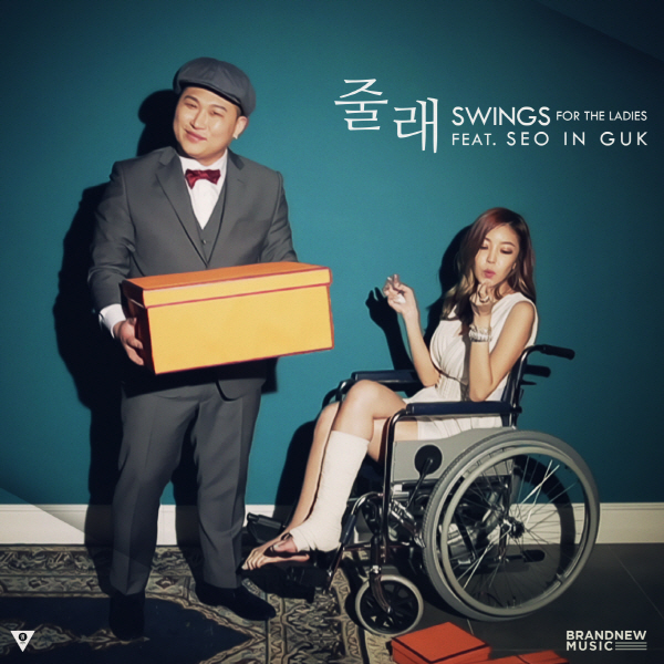 "Swings Releases ""Would You?"" MV Feat. Seo In Guk and NS Yoonji"