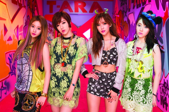 T-ara N4 to Open Up About Ex-Member Hwayoung Incident