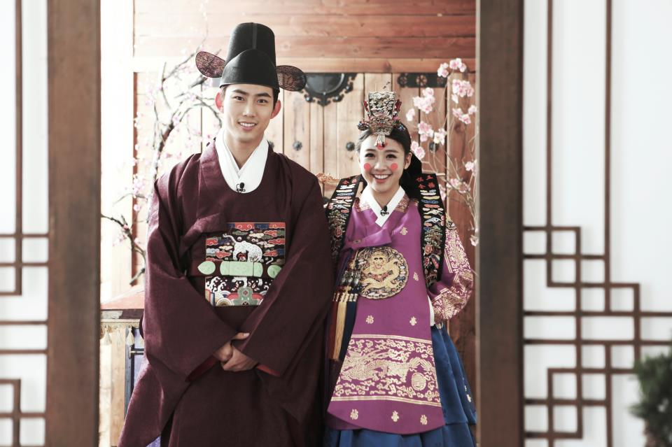 Taecyeon Gui Gui