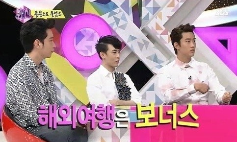 """Taecyeon's Mom is the """"Queen of Housewives"""""""