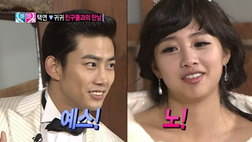 2PM's Taecyeon Says He Would Date Gui Gui in Real Life