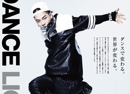 Big Bang's Taeyang Lands First Solo CF in Japan