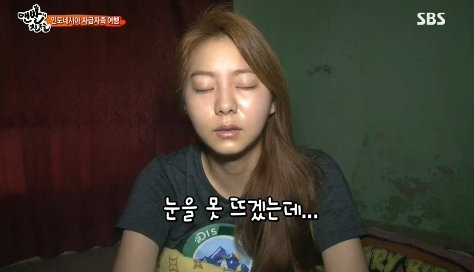 What Does Uee Look Like Right After She Wakes Up?