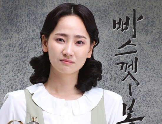 "Wonder Girls' Ye Eun Cast in New Drama ""Basketball"""