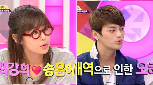 Choi Kang Hee and Seo In Gook Each Talk About Their Gay Rumors