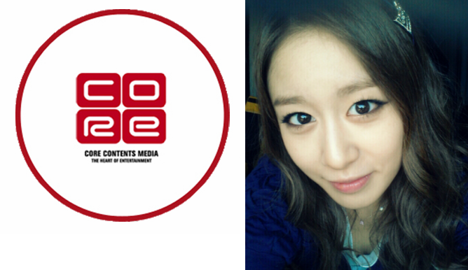 Core Contents Media's Official Homepage Got Hacked Because of T-Ara's Jiyeon?