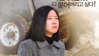 gong hyo jin miss carrot