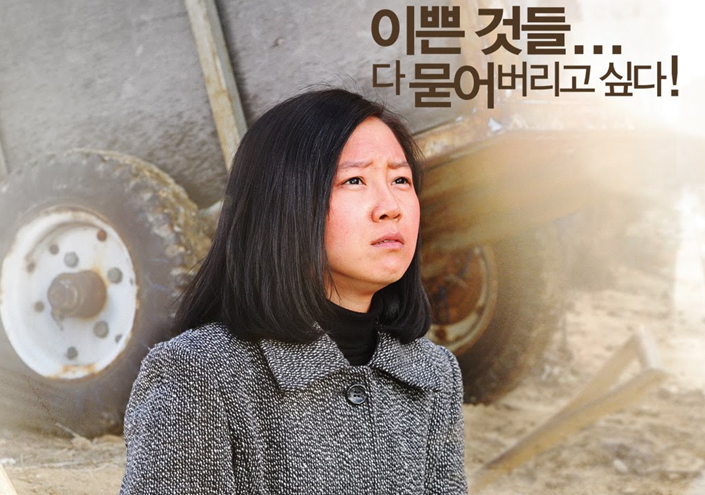 """Actress Gong Hyo Jin Suffers from Blushing Disorder After Filming """"Crush and Blush"""""""