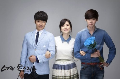 Teaser Photo Released for New Supernatural Drama Starring Lee Bo Young, Lee Jong Suk, and Yoon Sang Hyun