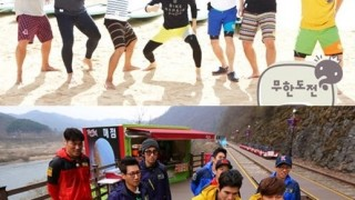 infinity challenge and running man