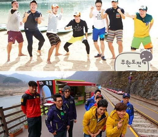 """Infinity Challenge"" and ""Running Man"" are Korea's Most Loved Shows"