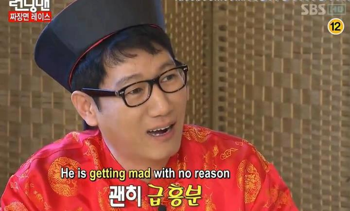 "Comedian Ji Suk Jin Gets Teased About Having a ""Jailbait"" Wife"