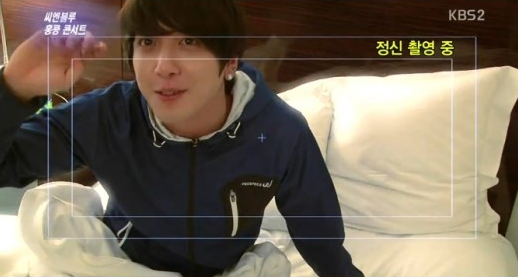 TV Program Visits CNBlue's Hotel Room While They're Sleeping