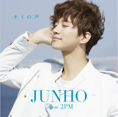 Junho of 2PM Goes Solo in Japan