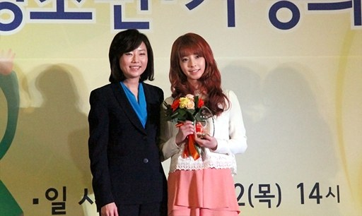 Juniel Is Appointed the Honorary Ambassador for Young Adults
