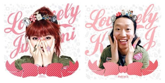 [SNS PIC] Comedian Kim Kyung Jin Looks Funny as He Copies Juniel's Album Cover