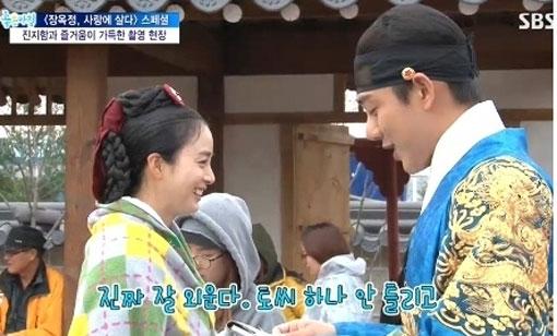 Yoo Ah In Is Amazed at Kim Tae Hee's Memorization Skill