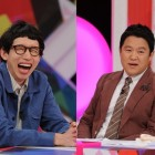 "Kim Gura and Bong Tae Gyu Replace Yoon Jong Shin in ""Hwashin"""