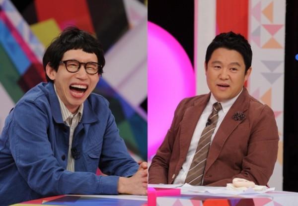"""Kim Gura and Bong Tae Gyu Replace Yoon Jong Shin in """"Hwashin"""""""