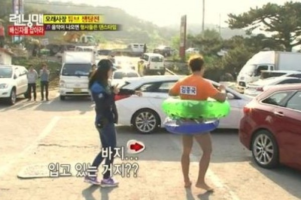 Kim Jong Kook Looks Pantless with Nude-Color Shorts