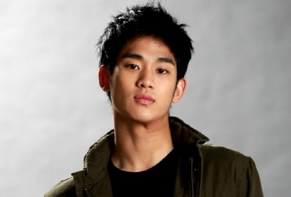 Kim Soo Hyun is Gaining Popularity in Japan