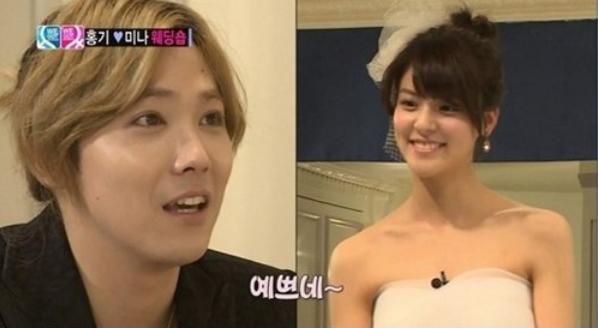 Lee Hong Ki and Fuji Mina Look Happy in Their Wedding Pictorial