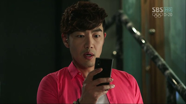 Lee Jong Hyuk Got Scammed By His Previous Manager