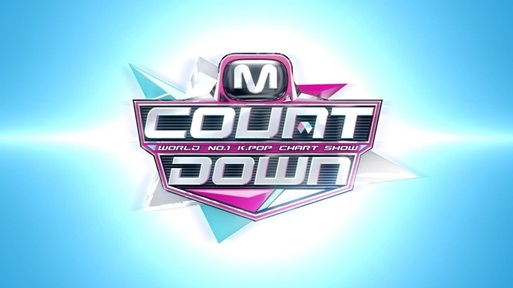 "Mnet M! Countdown 05.09.13 – 4Minute's First Win with ""What's Your Name?"""