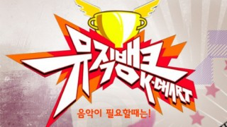 music-bank-logo1