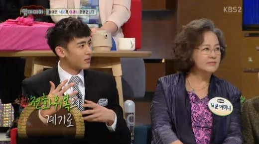Nichkhun Brings His Mother on Television Show and Makes Another Apology